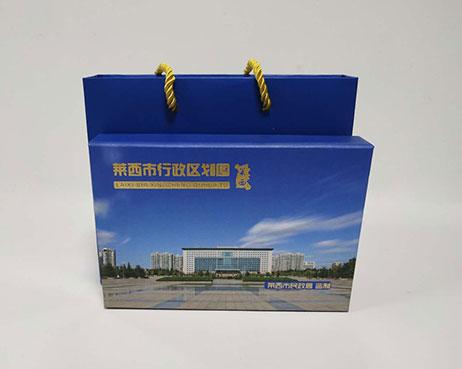 助商包装包装盒印刷